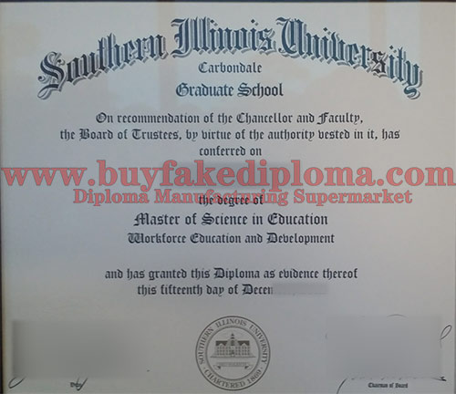 SIU Degree Certificate